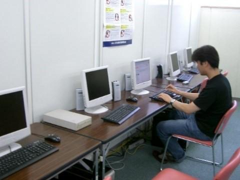 PC corner