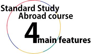 Standard Study Abroad Course | ARC Academy Japanese Language School