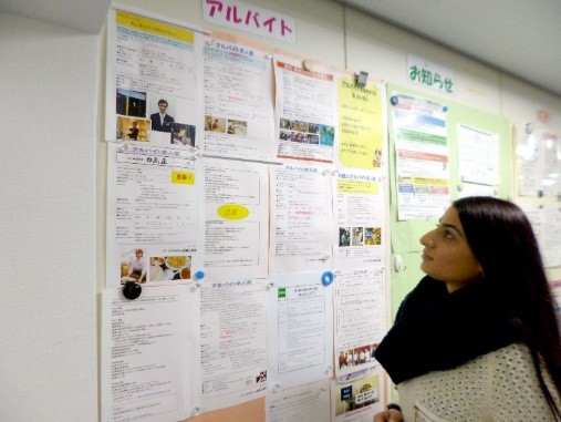 Part-time Jobs | ARC Academy Japanese Language School